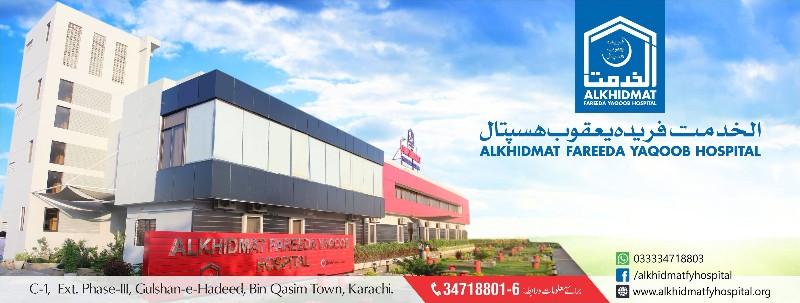 Alkhidmat Fareeda Yaqoob Hospital | Echo Pointer